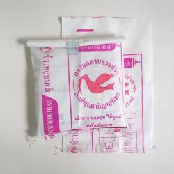 2 Vintage Unused Large Thai rice bags weaving nylon for packing storage gift bag pink birdie dove